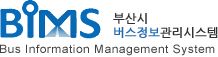 BIMS 부산시버스정보관리시스템//Bus Information Management System